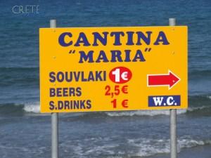 Kantina_Maria_00