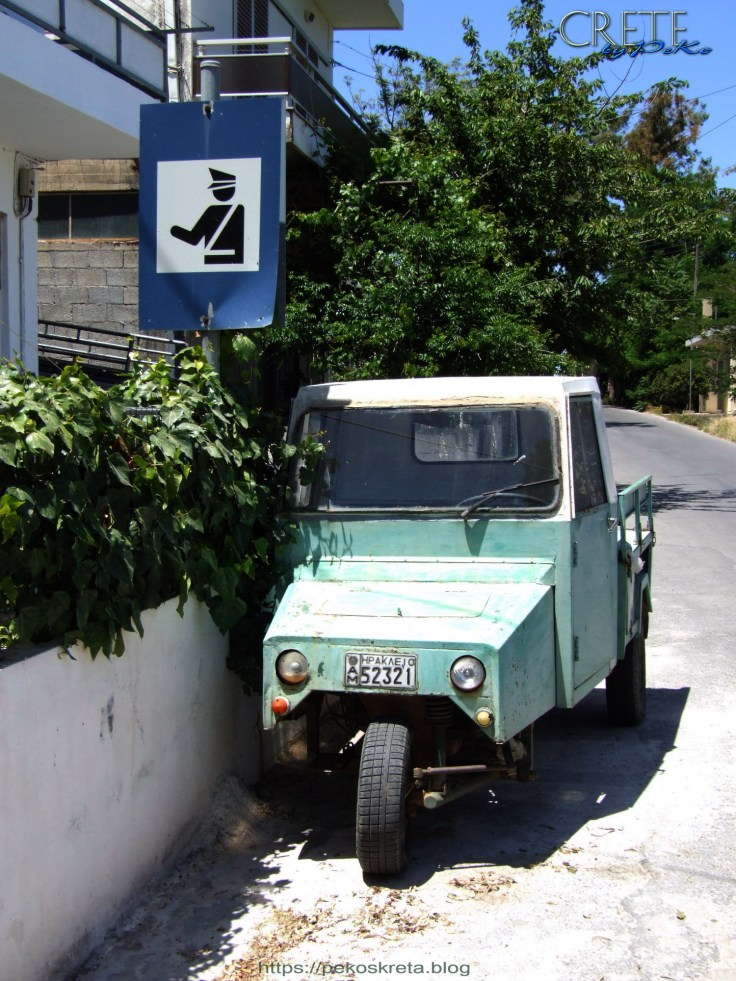 Kreta-Car_a050