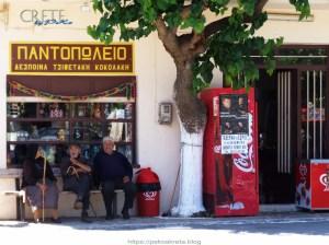 Pantopoleio_015