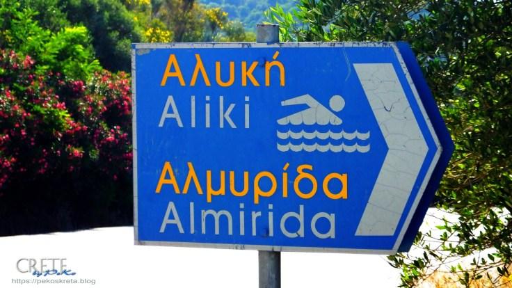 Aliki_212