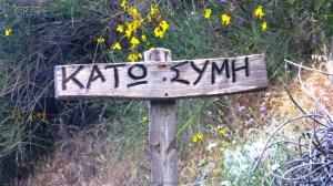 Kreta_Kato_Symi_002