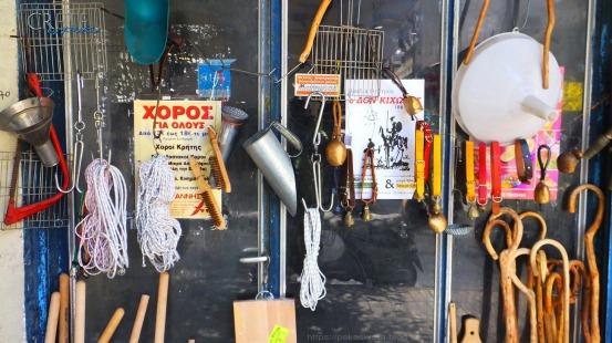 Old_Shop_2971