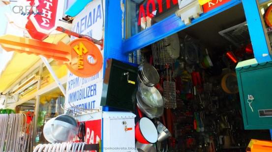 Old_Shop_2976