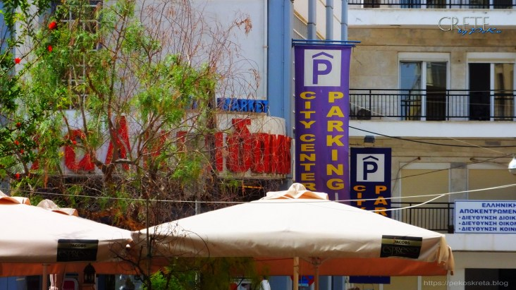 Parking_CC050