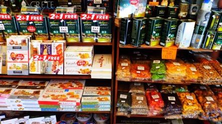 Shop_2010