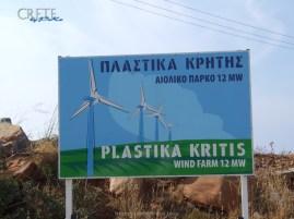 Plastika_Windpark_001
